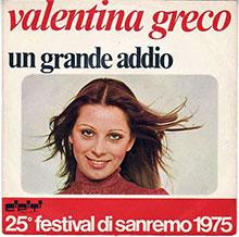 1975-valentina-greco-addio